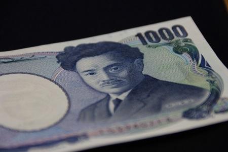 父の日 1000円以下