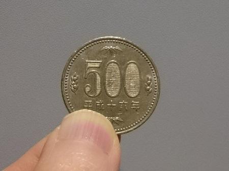 クリスマス プレゼント 500円